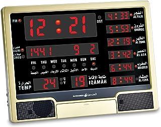 Al Harameen Azan Clock