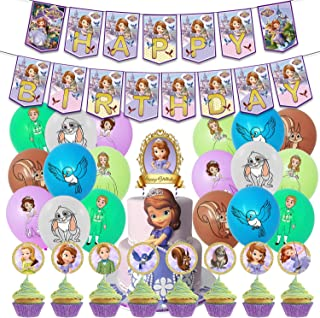 Nelton Birthday Party Supplies For Sofia The First Includes Banner - Cake Topper - 24 Cupcake Toppers - 18 Balloons