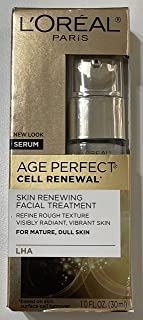 (Pack of 2) L'Oreal Paris Age Perfect Cell Renewal Golden Serum, 1 Fluid Ounce