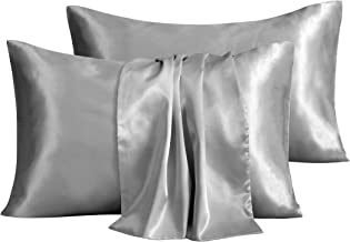 Satin Pillowcase, TERSELY 2 Pack Silk Satin Pillowcases for Hair and Skin Queen Size Pillow Case with Envelope Closure (20...