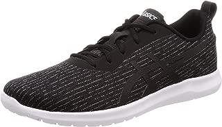 Kanmei 2, Zapatillas de Running para Hombre