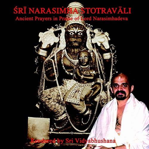 Amazon.com: Sri narasimha stotravali: Sri Vidyabhushana: MP3 ...