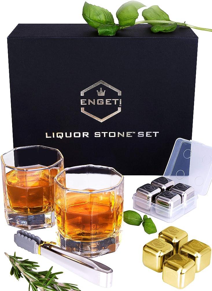 ENGETI Luxury Whiskey Stone Set- Stainless Steel Reusable Ice Cubes. Whiskey Stones Kept in Elegant Freezer Storage Trays. Premium Tongs and Glassware. Perfect for Whisky, Vodka, Wine and Scotch.