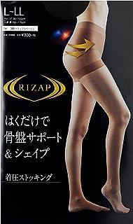 [グンゼ] 着圧ストッキング RIZAP 骨盤サポート&シェイプ RZ102 レディース