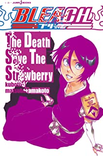 BLEACH The Death Save The Strawberry (ジャンプジェイブックスDIGITAL)