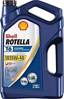 Amazon.com: 15W-40 - Motor Oils / Oils: Automotive
