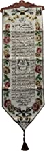 Wall Hanging Arabic Calligraphy Tapestry Woven Fabric Poster Islamic Art Quran (Asma-ul Husna)