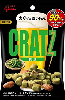 江崎グリコ クラッツ 枝豆 42g×10個 おつまみ ビールに合う スナック菓子