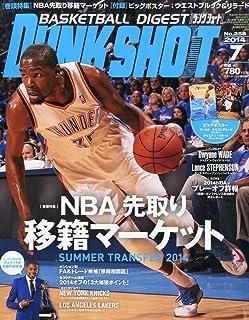 DUNK SHOOT (ダンクシュート) 2014年 07月号 [雑誌]