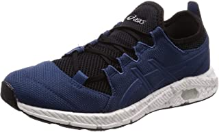 Hypergel-Sai Mens Running Trainers 1021A014 Sneakers Shoes
