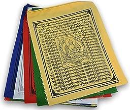 Medicine Buddha Tibetan Prayer Flags From Nepal Set of 10 Flags