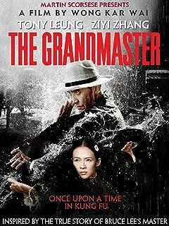 grandmaster wong