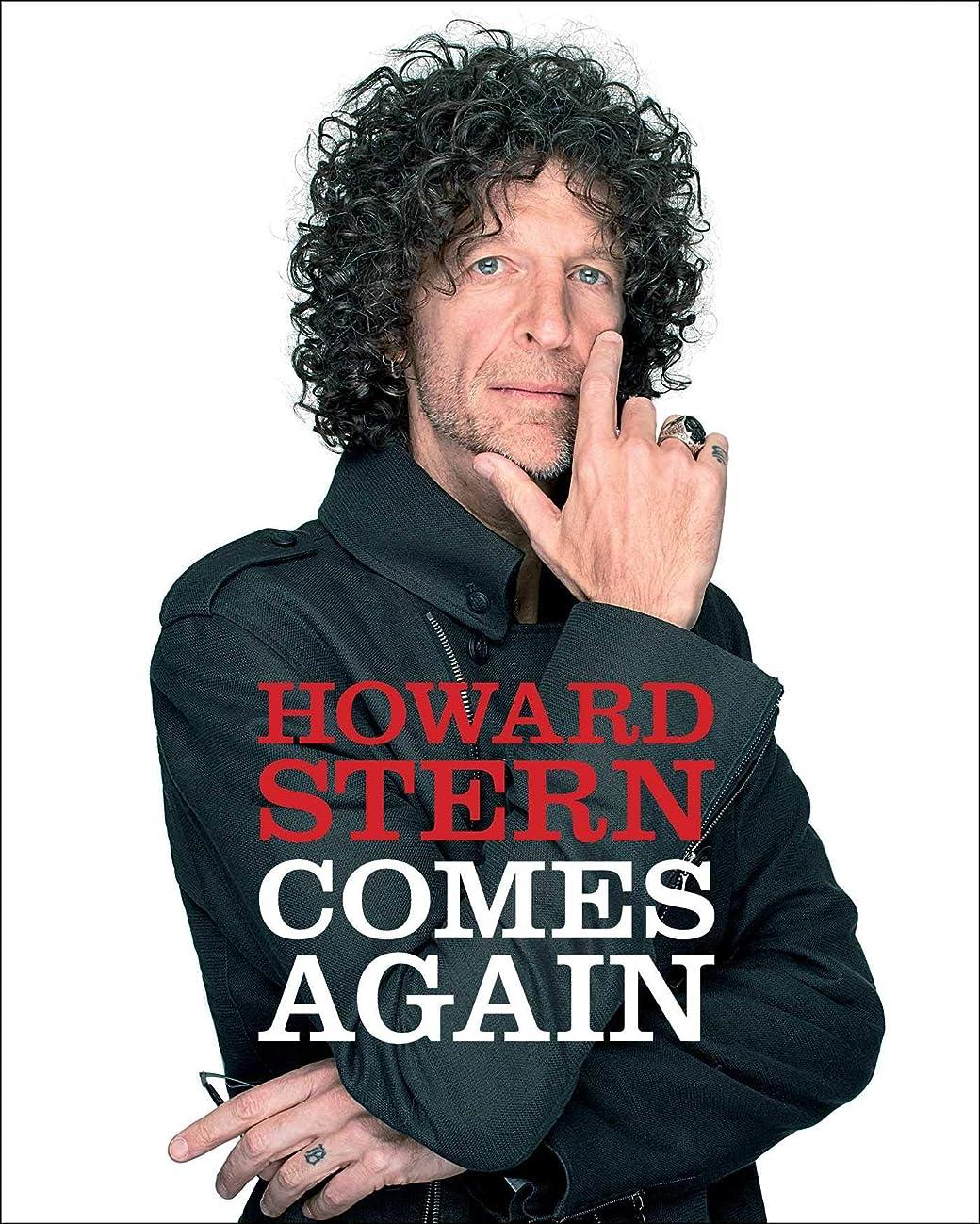 コーナー工業用迷信Howard Stern Comes Again (English Edition)