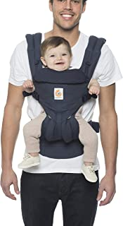 can baby be forward facing in ergo carrier