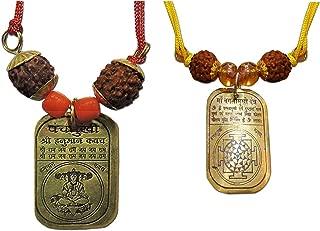 IndianStore4All Combo Panchmukhi Hanuman Kawach Locket Yantra & Bagalamukhi Mata Mahayantra Kawach Locket