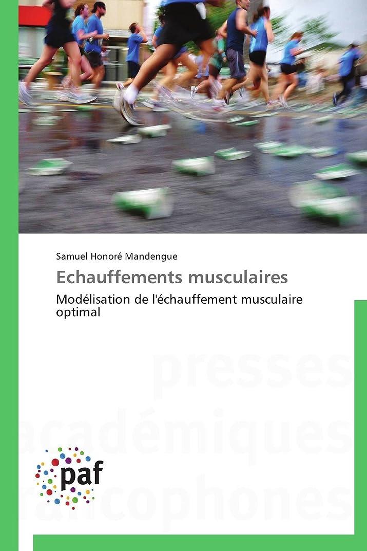 拮抗前部広げるEchauffements Musculaires (Omn.Pres.Franc.)