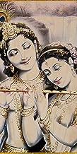 Lord Radha Krishna Flute Instrument Hindu Deity - Plywood Wood Print Poster Wall Art