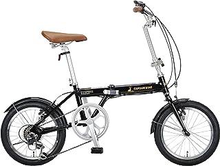 キャプテンスタッグ(CAPTAIN STAG) AL 16インチ 折りたたみ自転車 アルミフレーム 軽量 [ 前後V型ブレーキ/SHIMANOパワーモジュレーター/高ギア比設定/前後泥よけ ] 標準装備