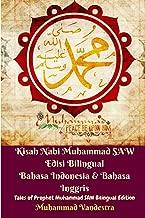 Kisah Nabi Muhammad SAW Edisi Bilingual Bahasa Indonesia & Bahasa Inggris (Tales of Prophet Muhammad SAW Bilingual)