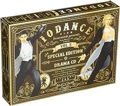 10DANCE(5)特装版 (講談社キャラクターズライツ)