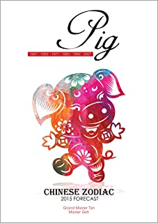 Pig 2015 (Chinese Zodiac Series Book 12)