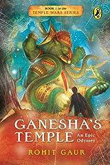Ganesha's Temple Kindle Edition