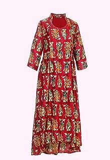 موميش لباس تغذية للحمل للنساء
