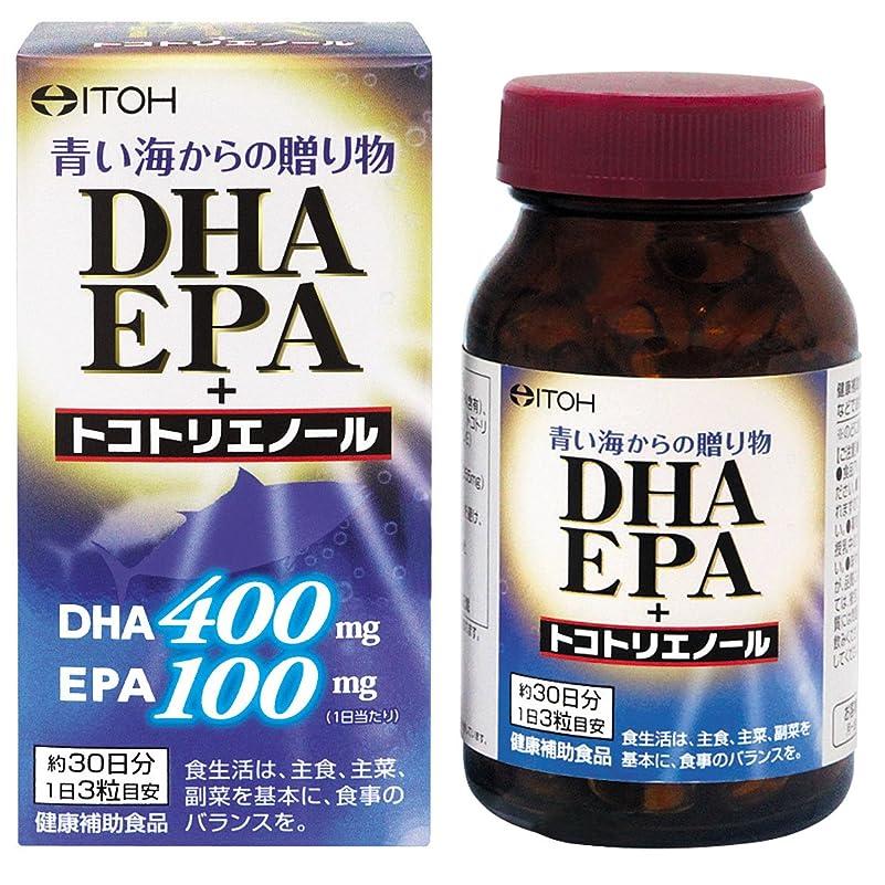 赤字教義雷雨井藤漢方製薬 DHA EPA+トコトリエノール 約30日分 90粒
