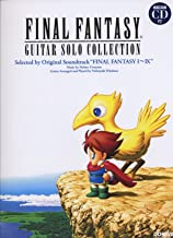 Final Fantasy Guitar Solo Collection (I-IX) with CD