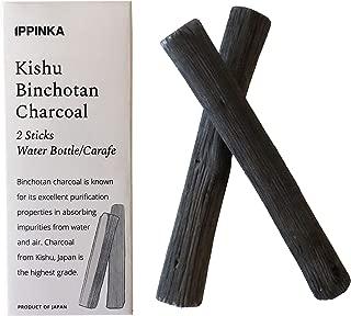 Portable Kishu Binchotan Charcoal Water Purifying Sticks, Set of 2 Sticks, Filters Personal-Sized Water Bottles