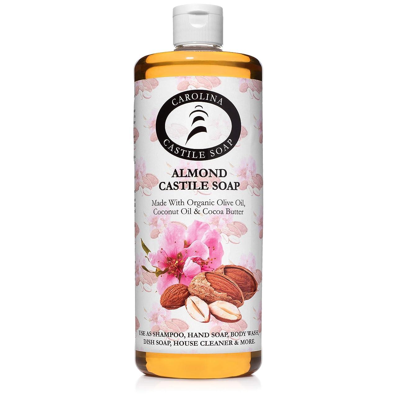 担当者紛争提供されたCarolina Castile Soap アーモンドオーガニックカカオバター 32オズ