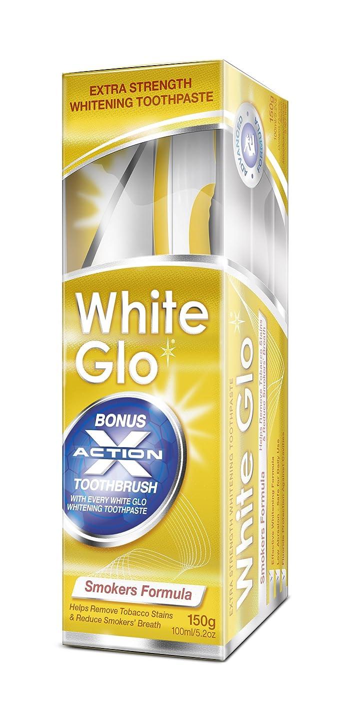 処理する愛国的な論理的にWhite Glo Smokers' Formula Whitening Toothpaste