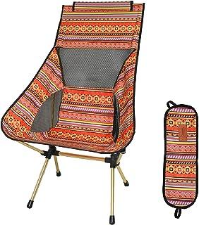 DesertFox アウトドアチェア 折りたたみ 超軽量【ハイバック】【耐荷重150kg】コンパクト イス 椅子 収納袋付属 お釣り 登山 携帯便利 キャンプ椅子0018