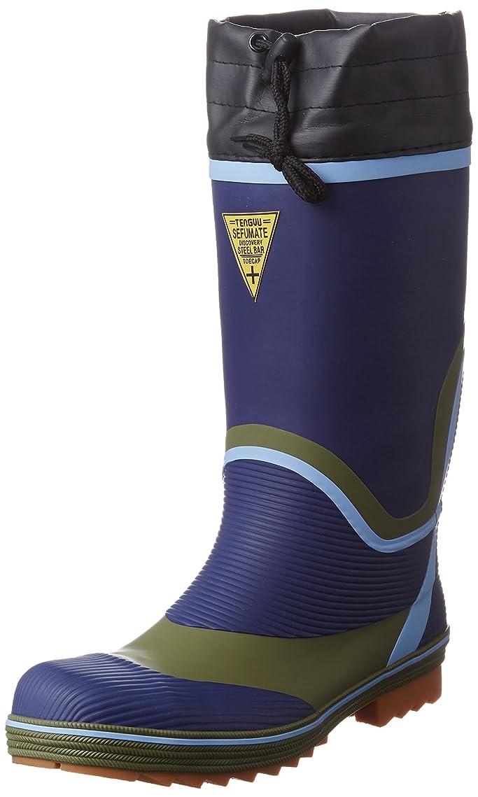 [フジテブクロ] 安全長靴 カバー付 踏み抜き防止 JIS(S) 級相当先芯 3E 920 メンズ