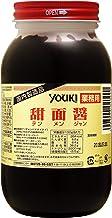 [Product of Japan] Youki Tenmenjan Sweet Soybean Paste Seasoning / Marinade, 中華料理の調味料の一つ「甜麺醤(テンメンジャン)」| 1.1 Pound