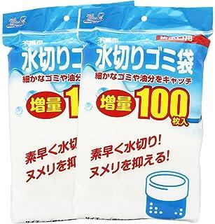 水切り ネット 不織布 排水口用 ゴミ袋 増量 100枚 2個セット ZB-4928