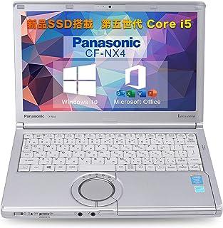 【中古パソコン】国産大手メーカー CF-NX4 第五世代Core i5 2.4GHz 【MS Office搭載】【Win 10搭載】32GBUSB メモリ付属 / 大容量メモリー8GB/ 新品SSD /12インチ液晶/無線LAN搭載/HDMI ...