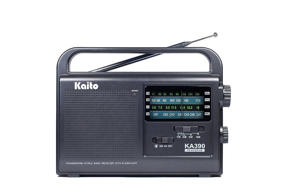 あなたは多年生知覚するKaito KA390 Portable AM/FM Shortwave NOAA Weather Radio with LED Flashlight, Color Black 141[並行輸入]