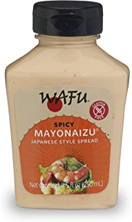 Japanese Mayonnaise