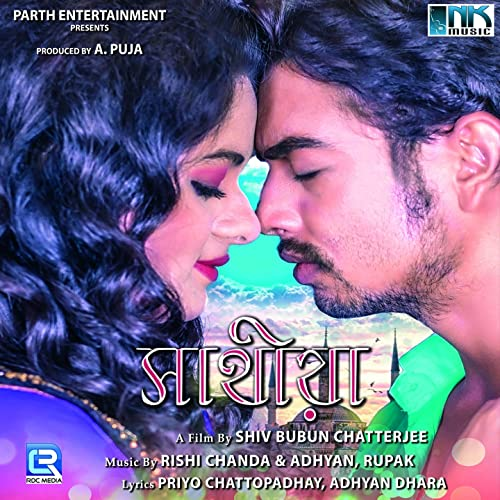 Amazon Com Sathiya Female Version Gopika Goswami Mp3 Downloads