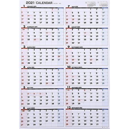 高橋 2021年 カレンダー 壁掛け A2 E2 ([カレンダー])