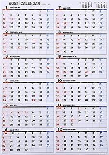 家で人気のある高橋2021カレンダー壁掛けA2E2([カレンダー])ランキングは何ですか