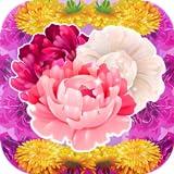 Autocollants de fleurs