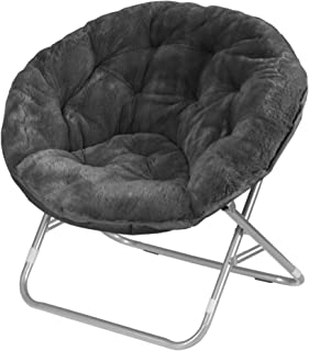 Best urban shop micromink saucer chair with gold frame Reviews