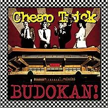 Come On, Come On (Live at Nippon Budokan, Tokyo, JPN - April 1978)
