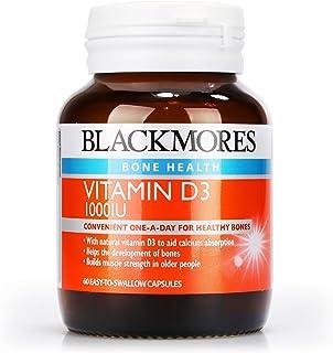 Blackmores Vitamin D3 1000IU, 60ct