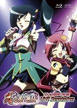 Shin Koihime Muso Live Revolution [Blu-ray]