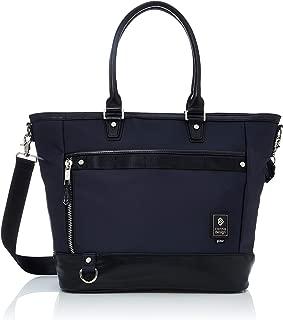 glosso glosso 手提包 单肩 学院风 上班上学 CD161133-01