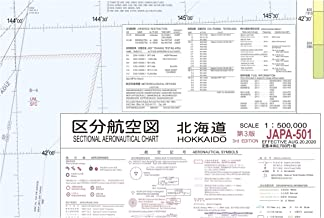 JAPA-501 第3版