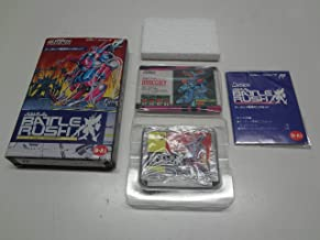 ファミコン データック バトルラッシュ / Famicom Datach Battle Rush